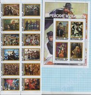 Jewish Republic / Stamps / Private Issue. Painting. Jewish Musicians Judaica Judaism 2016. - Fantasy Labels