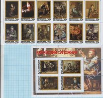 Jewish Republic / Stamps / Private Issue. Painting. Jewish Shoemaker Judaica Judaism. 2016 - Fantasy Labels