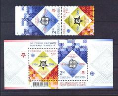 2006 - UCRAINA / UKRAINE - CINQUANTESIMO DEL PRIMO FRANCOBOLLO CEPT - 50TH OF THE FIRST EUROPA CEPT STAMP.MNH - Ucraina