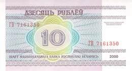 10 Pybaey Transnistrischen Moldauische Republik - Banknotes