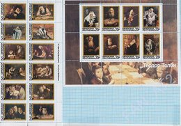 Jewish Republic / Stamps / Private Issue. Painting .Theodore Tolby. Judaica Judaism. 2016. - Fantasy Labels