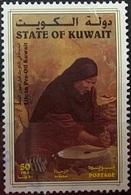 KUWAIT 1998 Occupations - Miller Postally Used Stamp Michel # 1591 - Kuwait
