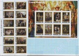 Jewish Republic / Stamps / Private Issue. Painting. Elena Flerova. Judaica Judaism 2016. - Fantasy Labels
