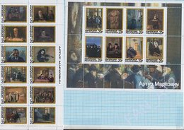 Jewish Republic / Stamps / Private Issue. Painting. Arthur Markovich . Judaica Judaism 2016. - Fantasy Labels