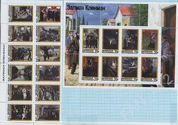 Jewish Republic / Stamps / Private Issue. Painting. Zalman Clenman . Judaica Judaism 2016. - Fantasy Labels