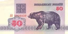 50 Rubel Belarus 1992 - Belarus