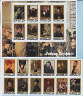 Jewish Republic / Stamps / Private Issue. Painting . Isidore Kaufman. Judaica. Judaism. 2016. - Fantasy Labels