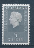 Nederland/Netherlands/Pays Bas/Niederlande 1970 Mi: 944 Yt: 885A Nvph: 957 (PF/MNH/Neuf Sans Ch/**)(4468) - Periode 1949-1980 (Juliana)