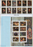 Jewish Republic / Stamps / Private Issue. Painting. Herman Gold . Judaica Judaism 2016. - Fantasy Labels
