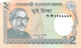 2 Taka Bangladesh 2013 - Bangladesh