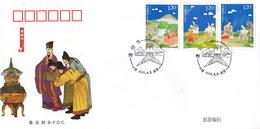 China 2010-8 Qingming Festival Stamps B.FDC - 1949 - ... République Populaire