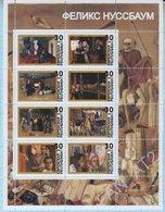 Jewish Republic / Stamps / Private Issue. Painting . Felix Nussbaum . Judaica. Judaism. 2017. - Fantasy Labels