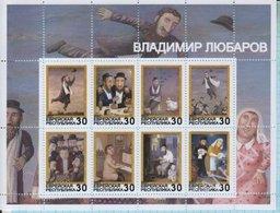 Jewish Republic / Stamps / Private Issue. Painting . Vladimir Lyubarov . Judaica. Judaism. 2017. - Fantasy Labels