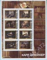 Jewish Republic / Stamps / Private Issue. Painting . Karl Schleicher . Judaica. Judaism. 2017. - Fantasy Labels