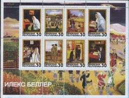 Jewish Republic / Stamps / Private Issue. Painting. Ilex Beller. Judaica. Judaism. 2017. - Fantasy Labels