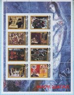 Jewish Republic / Stamps / Private Issue. Painting. Mark Shagal. Judaica. Judaism. 2017. - Fantasy Labels
