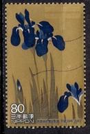 Japan 2007 - Establishment Of Japan Post Corporation - History Of Japanese Postal Services - Flower Paintin - 1989-... Emperador Akihito (Era Heisei)