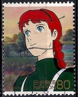 Japan 2008 - Greetings International - Joint Issue With Canada - Anne Of Green Gables - 1989-... Emperador Akihito (Era Heisei)