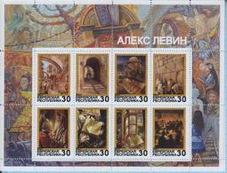 Jewish Republic / Stamps / Private Issue. Painting. Alex Levin. Judaica. Judaism. 2017. - Fantasy Labels