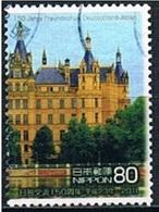 Japan 2011 - Diplomatic Relations With Germany - 1989-... Emperador Akihito (Era Heisei)
