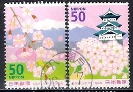 Japan 2013 - Hometown Festivals - Hirosaki Sakura-Matsuri - 1989-... Emperador Akihito (Era Heisei)