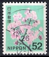 Japan 2014 - Definitive Stamps - 1989-... Emperador Akihito (Era Heisei)