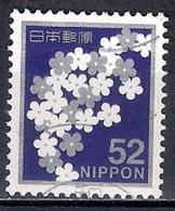 Japan 2014 - Definitives - Condolences - 1989-... Emperador Akihito (Era Heisei)