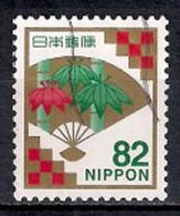 Japan 2014 - Definitives - Congratulations - 1989-... Emperador Akihito (Era Heisei)