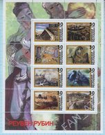 Jewish Republic / Stamps / Private Issue. Painting. Reuven Rubin . Judaica. Judaism. 2017. - Fantasy Labels