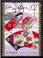 Japan 2014 - The Establishment Of The Classics Day - 1989-... Emperador Akihito (Era Heisei)