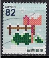 Japan 2014 - Winter Greetings - 1989-... Emperador Akihito (Era Heisei)
