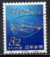 Japan 2017 - Tales From The Stars - 1989-... Emperador Akihito (Era Heisei)