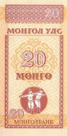 20 Mongo Mongolei 1993 - Mongolei