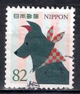 Japan 2018 - New Year The Dog From Block - 1989-... Emperador Akihito (Era Heisei)
