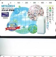 Carte Prépayée Japon ESPACE (854) MITSUBISHI GLOBE * SATELLITE * TERRESTRE * MAPPEMONDE * Telefonkarte Phonecard JAPAN * - Espace