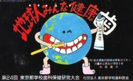 TELECARTE JAPAN *  ESPACE (855)  GLOBE * SATELLITE * TERRESTRE * MAPPEMONDE * Telefonkarte Phonecard JAPAN * - Espacio