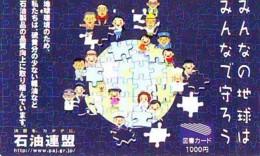 Carte Prépayée Japon  ESPACE (856)  GLOBE * SATELLITE * TERRESTRE * MAPPEMONDE * Telefonkarte Phonecard JAPAN * - Espace
