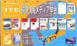 Carte Prépayée Japon  ESPACE (858)  GLOBE * SATELLITE * TERRESTRE * MAPPEMONDE * Telefonkarte Phonecard JAPAN * - Espace