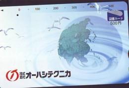 Carte Prépayée Japon  ESPACE (863)  GLOBE * SATELLITE * TERRESTRE * MAPPEMONDE * Telefonkarte Phonecard JAPAN * - Espace