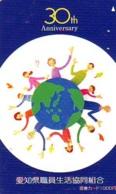 Carte Prépayée Japon  ESPACE (864)  GLOBE * SATELLITE * TERRESTRE * MAPPEMONDE * Telefonkarte Phonecard JAPAN * - Espace
