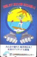 Carte Prépayée Japon  ESPACE (870)  GLOBE * SATELLITE * TERRESTRE * MAPPEMONDE * Telefonkarte Phonecard JAPAN * - Espace