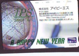 Carte Prépayée Japon  ESPACE (871)  GLOBE * SATELLITE * TERRESTRE * MAPPEMONDE * Telefonkarte Phonecard JAPAN * - Espace