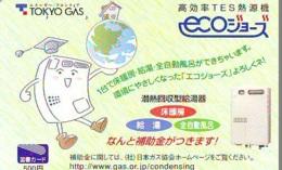 Carte Prépayée Japon  ESPACE (874)  GLOBE * SATELLITE * TERRESTRE * MAPPEMONDE * Telefonkarte Phonecard JAPAN * - Espace