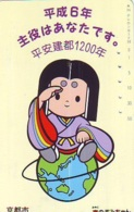 TELECARTE JAPAN *  ESPACE (875)  GLOBE * SATELLITE * TERRESTRE * MAPPEMONDE * Telefonkarte Phonecard JAPAN * - Espace