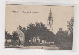 CROATIA VRPOLJE  Postcard - Croatia