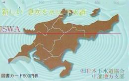 TELECARTE JAPAN * MAP  (497)  GLOBE * SATELLITE * TERRESTRE * MAPPEMONDE * ESPACE  Telefonkarte Phonecard JAPAN * - Espace