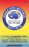 TELECARTE JAPAN * MAP  (499)  GLOBE * SATELLITE * TERRESTRE * MAPPEMONDE * ESPACE  Telefonkarte Phonecard JAPAN * - Espace