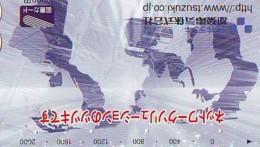 TELECARTE JAPAN * MAP  (498)  GLOBE * SATELLITE * TERRESTRE * MAPPEMONDE * ESPACE  Telefonkarte Phonecard JAPAN * - Espace