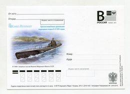 "2015 RUSSIA POSTCARD ""B"" DIESEL SUBMARINE K-21 XIV SERIE - Sous-marins"