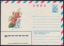 14620 RUSSIA 1980 ENTIER COVER Mint MARCH 8 WOMAN DAY MOTHER Celebration FLOWER FLOWERS FLEUR FLEURS BLUME USSR 605 - Mother's Day
